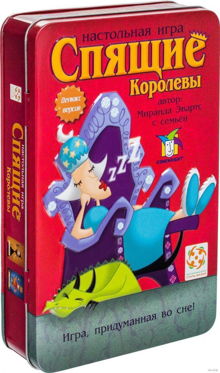 Настольная игра Спящие Королевы - детское путешествие в сказочный мир без интернета и гаджетов