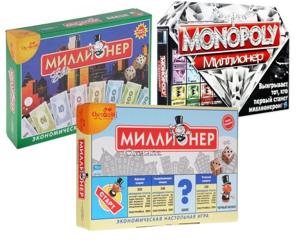 Лучшие настольные игры Миллионер - Монополия, Classic, Elite
