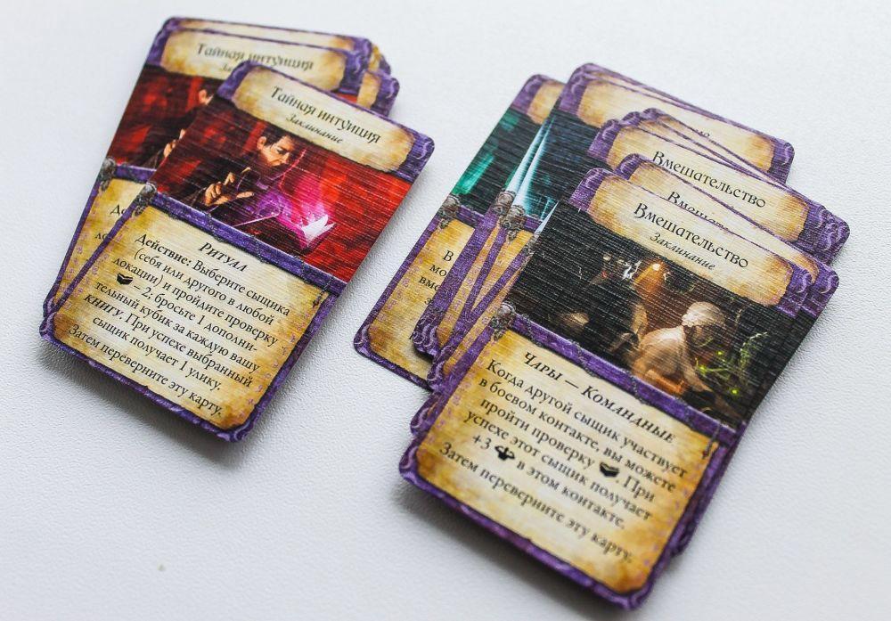 Настольная игра Древний Ужас (Eldritch Horror) — как предотвратить конец света и не потерять рассудок
