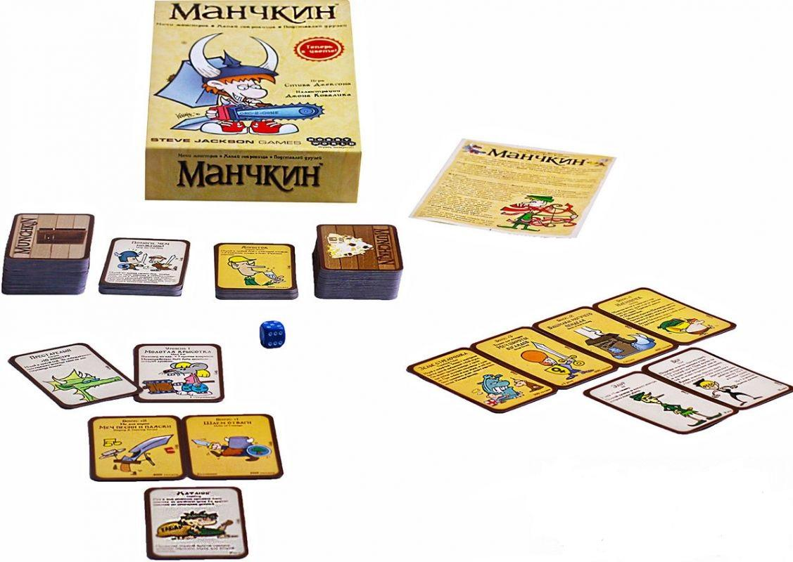 """Карточная игра """"Манчкин"""": новый взгляд на традиционные настолки"""