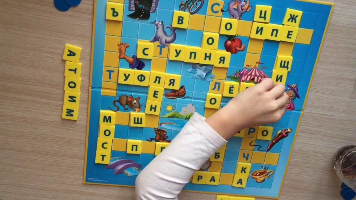 """""""Скрабл Джуниор"""": версия знаменитой настольной игры для самых маленьких"""
