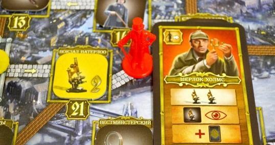 Настольная игра «Шерлок Холмс, детектив-консультант» - помоги гениальному следователю раскрыть громкое преступление