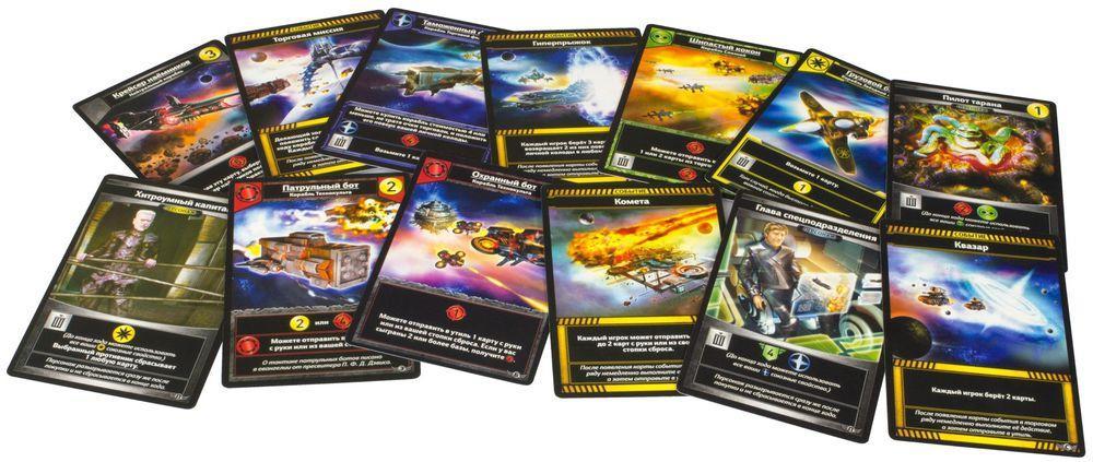 Настольная игра «Звездные империи» - битва на картах за господство в космосе