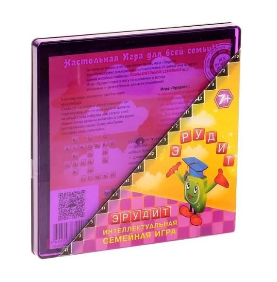 """""""Эрудит"""" - интеллектуальная игра со словами для детей и взрослых"""